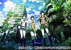 約3年の時を経て再始動! TVアニメ『COPPELION』、2013年秋に放送開始