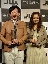 11月3日はいいレザーの日、ベストレザーニスト2011は石田純一・優香