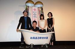 『映画 ビリギャル』大ヒット舞台あいさつに出席した(左から)土井裕泰監督、伊藤淳史、有村架純、吉田羊