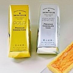 金 の チーズ ケーキ モンテール