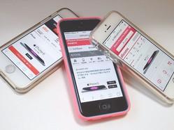 ユーザー視点なきケータイ各社のiPhoneプラン 変更続きで買いやすくなるもユーザーは混乱へ