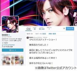 北川景子とDAIGO手繋ぎデート、「フライデー」がアツアツ密会報じる。