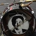 共産党の代議士、吉良よし子氏のツイートが大炎上中