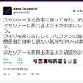 ツアー中止を伝える高崎晃さんのツイート