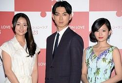 劇中で複雑な恋愛模様を展開する木村文乃、松田翔太、前田敦子