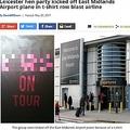 女性グループ、Tシャツの文字が「不適切」と降機させられる(画像は『Leicester Mercury 2017年5月30日付「Leicester hen party kicked off East Midlands Airport plane in t-shirt row blast airline」』のスクリーンショット)