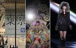 ファッションとアートを発信する3大イベント 3月に東京で連動開催