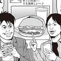 北青山にオープンしたハンバーガーチェーン「シェイク シャック」が人気だ(イラスト/西アズナブル)