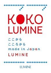 ルミネ日本のものづくり発信プロジェクト第1弾はrooms地場産ショップ