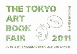 3日間限定、アジア最大のアートブックフェア今年も開催