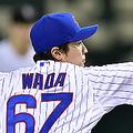 6回途中からマウンドに上がったMLB選抜の和田毅 [Getty Images]