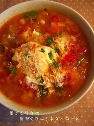こんなに寒い日は布団にこもらず、「巣ごもりスープ」であったまろう!!