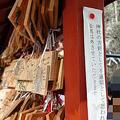 都内神社が「過激な絵馬」に警告