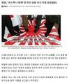 靖国神社放火犯を日本に引き渡さず、韓国高裁の判決に韓国ネット上は「よくやった!」