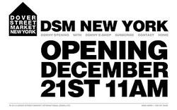 ドーバーストリートマーケットがNYに12月出店