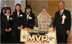 学園祭グランプリ、3位東京農業大学、2位東京大学、1位は国際的なあの大学