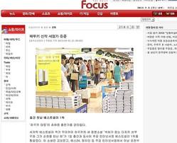 村上春樹の新作が韓国で空前の売れ行き 5万部の増刷決定