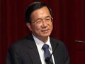 陳水扁前総統  パラオでの資金洗浄容疑、不起訴処分に/台湾