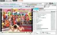 オッパッピー熱湯CMで放送事故!?