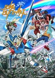 富野由悠季監督の新作と『ガンダム THE ORIGIN』は2014年以降に随時発表
