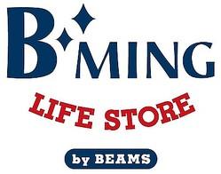 ビームスが新ファミリー業態「ビーミング ライフストア」発表 4月末に1号店