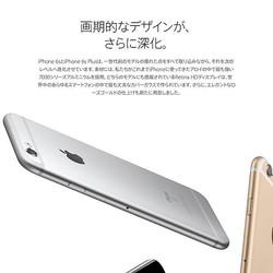 iPhone 6sとiPhone 6s Plusは「進化」したのか、「深化」するのか?