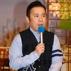 """ナインティナイン岡村隆史が""""めちゃユル""""ロケで「ニコニコ超会議2」に降臨!"""