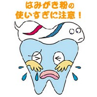 歯科医が教える。歯磨き剤をつけ過ぎると口の中に悪影響が