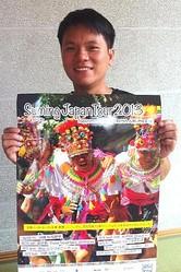 台湾先住民アミ族のアーティストで、音楽を通して世界観や文化を発信しているSuming(スミン)。各国へと遠征する中、特に積極的なのが日本での活動だ。10回目の来日を控えているスミンに、話を聞いた。(写真は「BlueTreePress」提供)