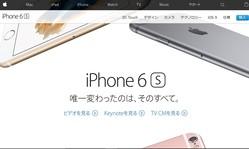 iPhone 6sや6s Plusも一括0円の可能性あり! 買うなら半年待つべき理由
