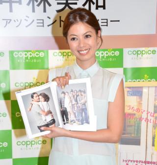 中林美和、初のファッションBOOKに夫・Zeebraも祝福 - ライブドアニュース