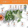 21日の関東は20日よりさらに暑く?都心の最高気温は真夏日予想