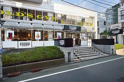 北欧発の低価格雑貨「タイガー」東京1号店が初公開 ロイヤルホスト跡地