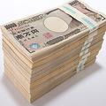 導入された「マクロ経済スライド」 年金が気づかないうちに目減りか