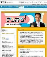福澤アナは「あまりに非常識な当番組の暴挙」と述べた