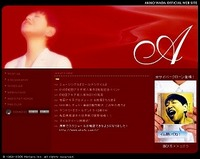 和田さん、破局の真相について「何だったら、私のホームページで!」と冗談を飛ばす