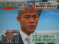 リポーターから厳しい詰問を受け、返答に困った様子の亀田興毅さん(日本テレビから)