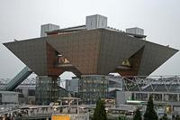 「コミケ」が開かれる東京ビッグサイト。開催時には全国から約40万人が集まる