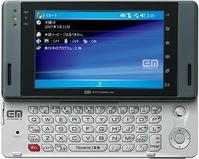 イー・モバイル、多機能端末「EM・ONE(エムワン)」でサービスを開始する
