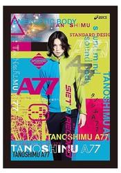 水嶋ヒロ、アシックス「A77」のイメージキャラクターに就任