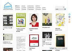 仮想書店「nomazon」のリアル店舗 ビームスに限定オープン