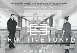 新進気鋭ロンドンブランドを集めた限定店 FAKE TOKYOにオープン
