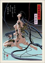 『攻殻機動隊 浮世絵』第1弾作品 ©1995 士�正宗/講談社・バンダイビジュアル・MANGA ENTERTAINMENT