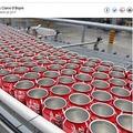 コカ・コーラ社、北アイルランド工場で人糞騒動(出典:http://www.belfasttelegraph.co.uk)