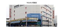 東北の老舗百貨店「マルカン百貨店」が閉店へ