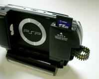 PSPの限界に挑戦!掟破りのチャイナドーピングでDSを倒せ