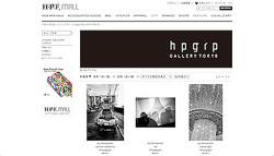 アッシュ・ペー・フランス、写真作品のオンライン販売開始