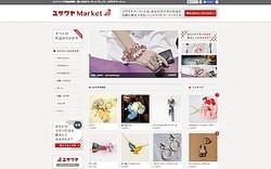 ユザワヤとSTORES.jpが提携 個人作品のモール型ECサイト開設