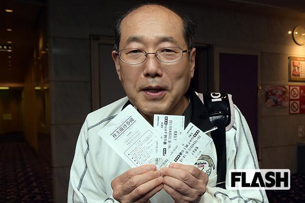 株主優待名人「桐谷広人」が教えるレジャー系の優待株