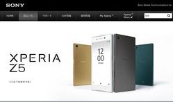 Xperia Z5 Premiumはドコモだけ? Z5シリーズの発売はキャリアで差がある模様か